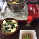 1日2食、ランチは軽め。いつも使っている味噌のお話。